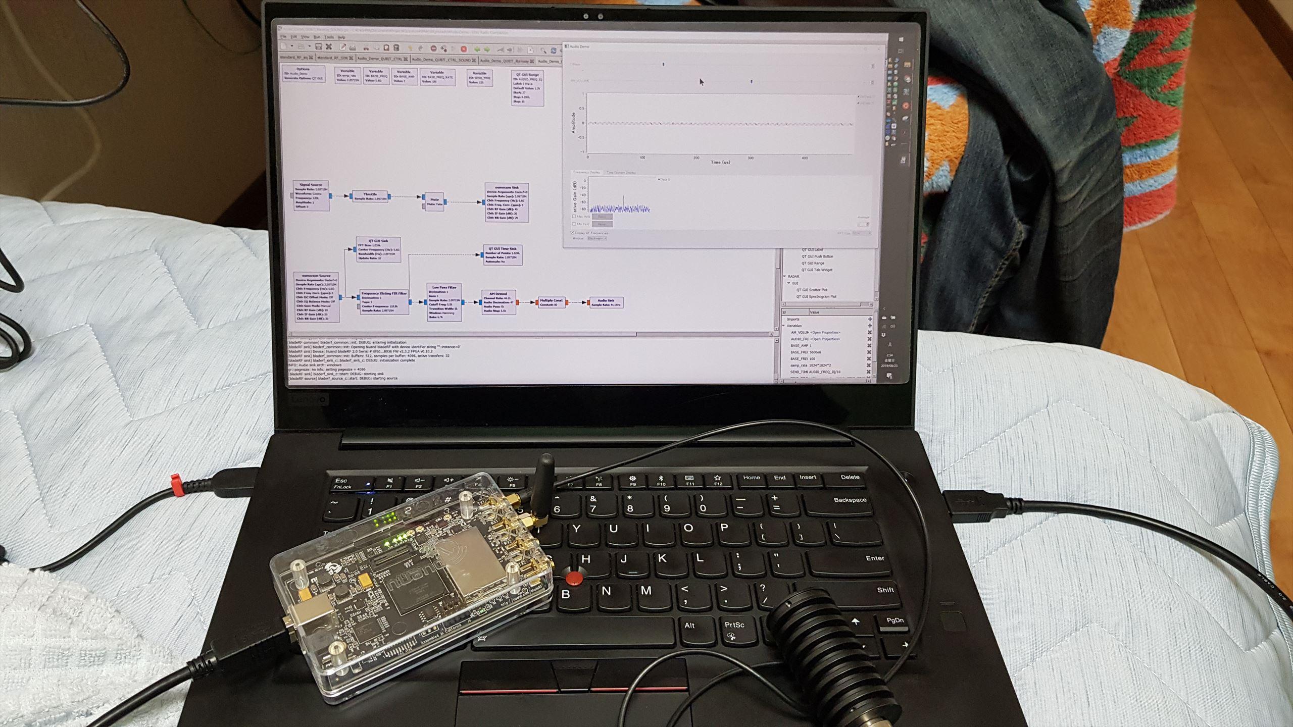 Audionized Qubit